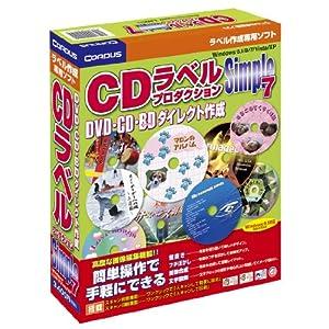 コーパス CDラベルプロダクションSimple7