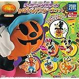 ディズニーハロウィン かぼちゃパンツマスコット 全5種セット ガチャガチャ