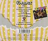 僕らのワンダフルデイズ サウンドトラック(初回生産限定盤)(DVD付) 画像