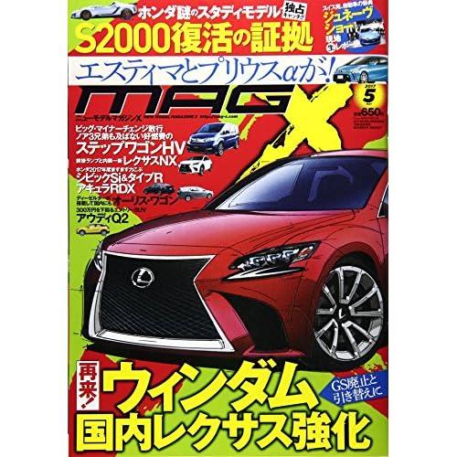 ニューモデルマガジンX 2017年 05 月号 [雑誌]