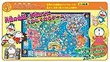 どこでもドラえもん日本旅行ゲーム5 画像