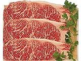 白老牛「あべ牛」  ロースステーキ肉3枚セット