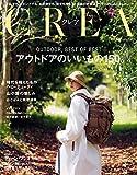 CREA 2018年6月号[雑誌]