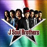 J Soul Brothers(DVD付)【初回限定フラッシュプライス盤】