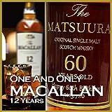 名入れウイスキー ザ・マッカラン 12年 700ml プレゼント mcln12