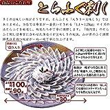 【山口直送】「得々ふぐ刺身鍋セット4-5...