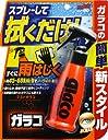SOFT99 ( ソフト99 ) ウィンドウケア ミストガラコ 100ml 04950 HTRC3 撥水剤