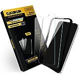 GAURUN iPhone13 / iPhone13 Pro 対応 ガラスフィルム 2.5D High Clear ガイドツール付き 強化ガラス ケース併用可 日本製旭硝子 指紋防止 なめらか iPhone13 ガラス