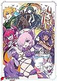 Fate/Grand Order 電撃コミックアンソロジー5 (電撃コミックスNEXT)