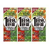 伊藤園 1日分の野菜 (紙パック) 200ml×3本