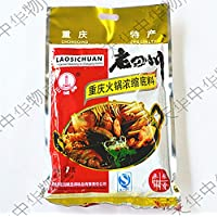 老四川火鍋の素 激辛 火鍋にしゃぶしゃぶに炒め物の調味料  本格的な味 400g