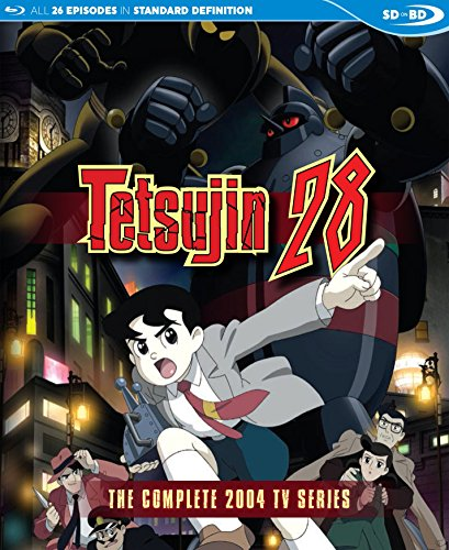 Tetsujin 28 Complete Series Blu-Ray(鉄人28号 2004年版アニメ 全26話)