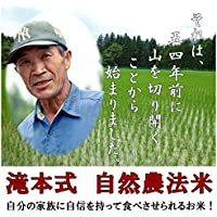 【無農薬】玄米 5kg 福井県産 平成30年産 新米 自然農法 米 無農薬米 有機栽培 玄米 無化学肥料