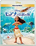モアナと伝説の海 MovieNEX[Blu-ray/ブルーレイ]