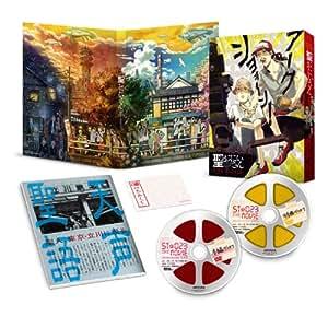 聖☆おにいさん(完全生産限定版) [DVD]