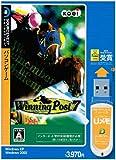 Winning Post 7 (Uメモ)