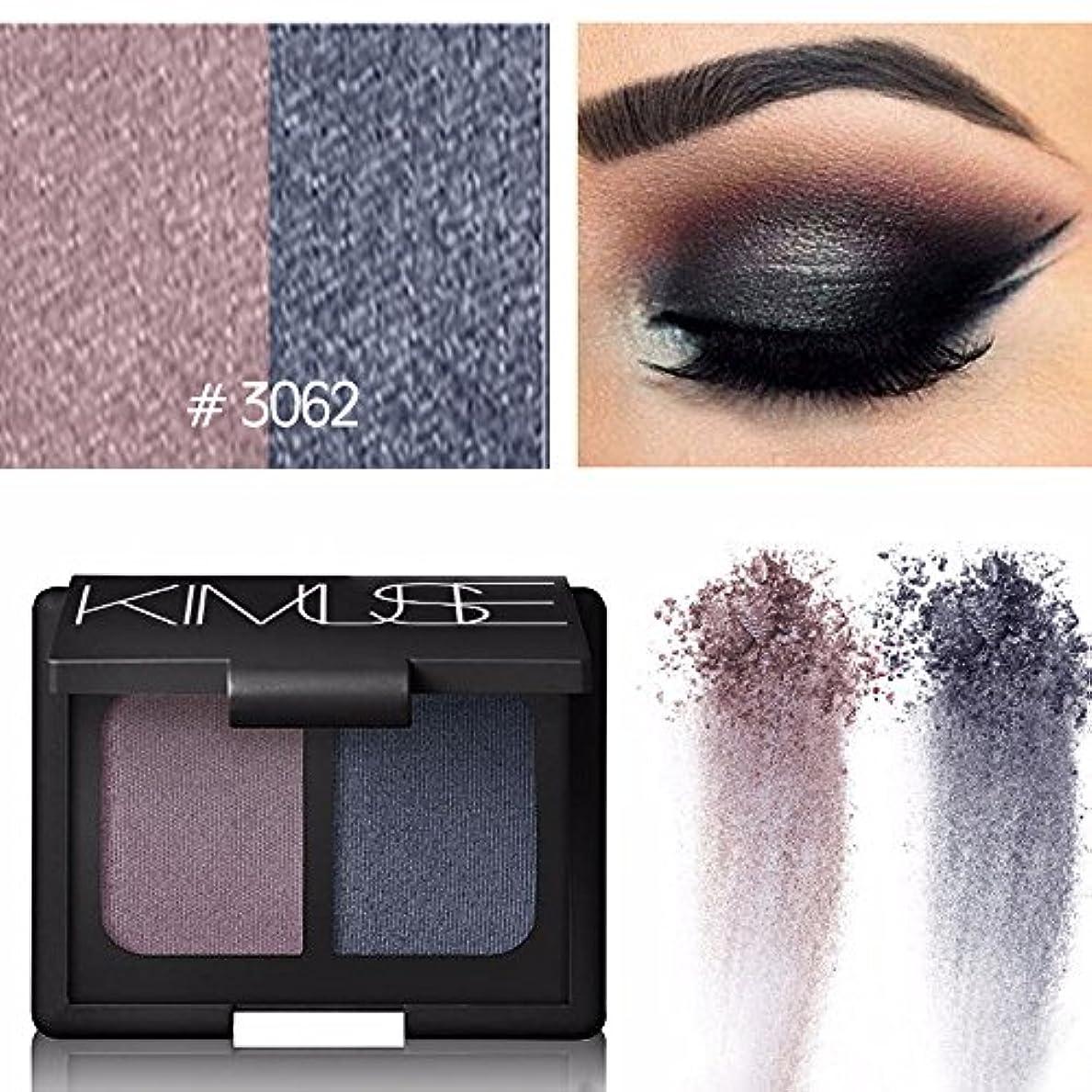 日曜日ええロールAkane アイシャドウパレット KIMUSE ファッション 魅力的 気質的 人気 綺麗 マット チャーム つや消し 長持ち おしゃれ 持ち便利 Eye Shadow (2色5組み)