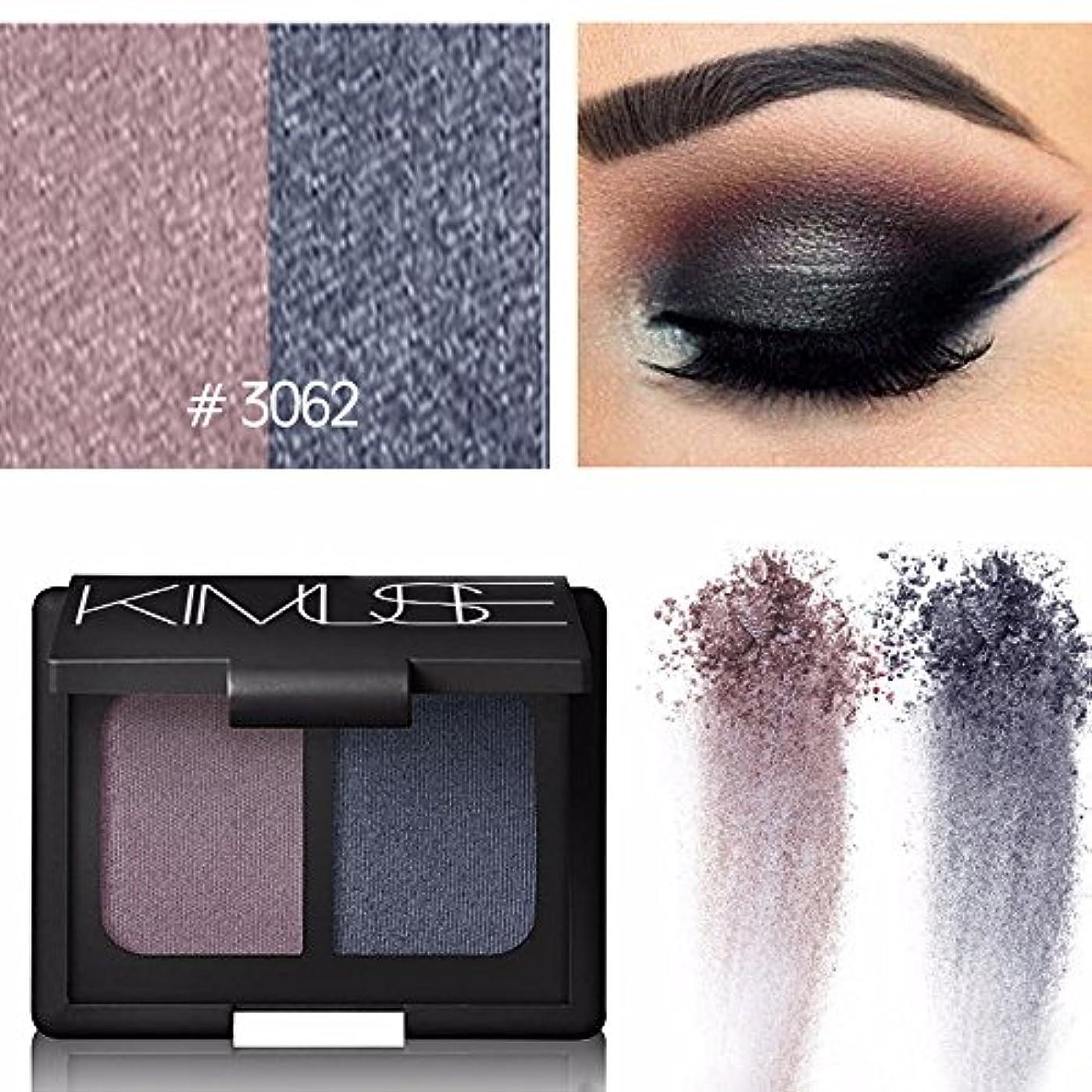 描写従順な矩形Akane アイシャドウパレット KIMUSE ファッション 魅力的 気質的 人気 綺麗 マット チャーム つや消し 長持ち おしゃれ 持ち便利 Eye Shadow (2色5組み)