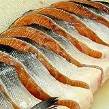 【幻の鮭】鮭児(けいじ)【1切販売】