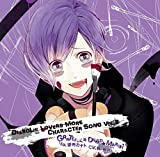 DIABOLIK LOVERS MORE CHARACTER SONG Vol.2 逆巻カナト(cv.梶裕貴)