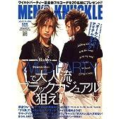 MEN'S KNUCKLE (メンズナックル) 2008年 08月号 [雑誌]