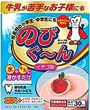 のびぐーん イチゴ味 135g リブ・ラボラトリーズ