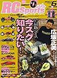 RC Sports (ラジコンカー・スポーツ) 2007年 06月号 [雑誌]