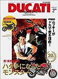 DUCATI Magazine(ドゥカティーマガジン) Vol.66 2013年2月号[雑誌]