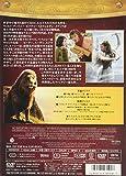 ナルニア国物語 第1章:ライオンと魔女 [DVD] 画像