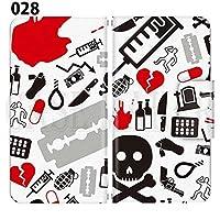 (Y!mobile) (イーモバイル) Pocket WiFi S2 S41HW ☆ スライド式スマホケース 全機種対応 手帳型 完全受注生産 可愛いシリーズ メディカル 薬 医者 028 ワイモバイルカバー ワイモバイルケース イーモバイルカバー イーモバイルケース スマホカバー