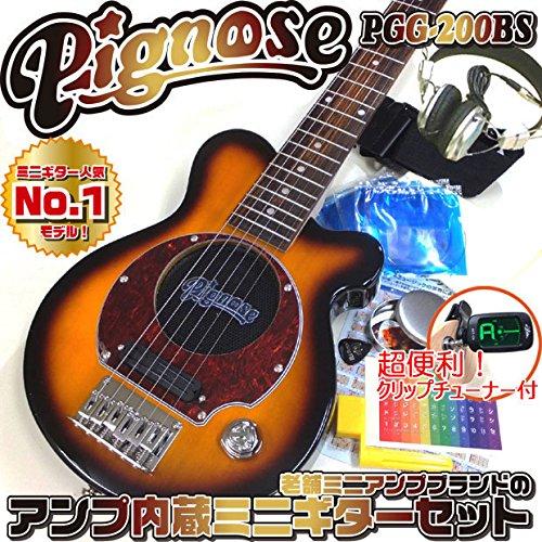 Pignose ピグノーズ ギター PGG-200 BS ブラウンサンバースト アンプ内蔵ミニギター14点セット [98765]【検品後発送で安心】