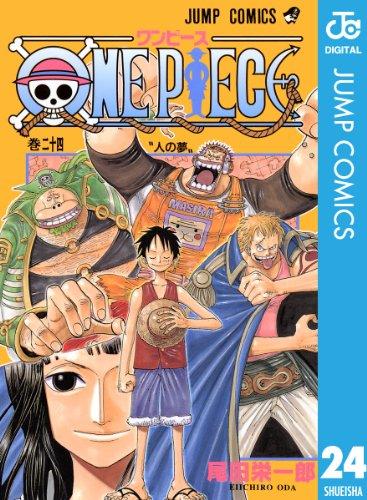 ONE PIECE モノクロ版 24 (ジャンプコミックスDIGITAL)
