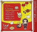 ヘタリア キャラクターCD II Vol.8 中国 画像