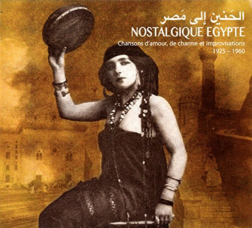在りし日のエジプト1925〜1960...