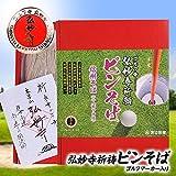 【ゴルフ コンペ 景品セットに】 弘明寺ピンそば ニアピン賞・参加賞におすすめ