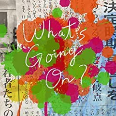 Official髭男dism「What's Going On?」のCDジャケット