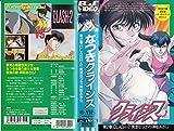 なつきクライシス 第2巻 [VHS]
