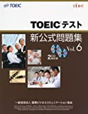 TOEICテスト新公式問題集〈 Vol.6〉