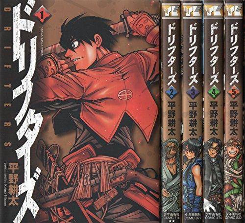 ドリフターズ コミック 1-5巻セット (ヤングキングコミックス)の詳細を見る