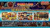 【PS4】太鼓の達人 セッションでドドンがドン! 画像