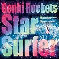 Star Surfer/Star Line Remix EP [12 inch Analog]