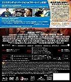 ザ・タウン Blu-ray & DVD〈エクステンデッド・バージョン〉ブックレット付き(初回限定生産) 画像