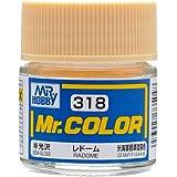 Mr.カラー C318 レドーム