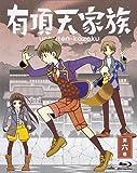 有頂天家族 (The Eccentric Family) 第六巻 (vol.6) [Blu-ray]
