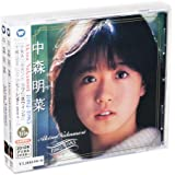 中森明菜 スーパーベスト・コレクション CD2枚組 (収納ケース付) セット