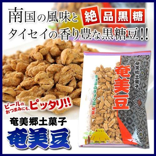 タイセイ 奄美豆 200g
