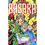 BASARA(19) (フラワーコミックス)