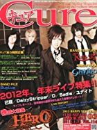Cure (キュア) 2013年 03月号 [雑誌]()