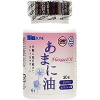 ダグラスラボラトリーズ バイオゾーン あまに油 30粒 約30日分 サプリメント オメガ3 αリノレン酸 亜麻仁油