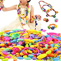 370Pcs Pop Beads Set Gifts Toy - Diy Building Blocks Jewellery Accessories Arty Set Toys for Children Kids Intelligence Education